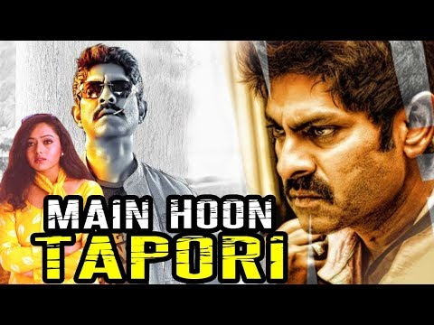 Main Hoon Tapori (Dongaata) Hindi Dubbed Full Movie | Jagapati Babu, Soundarya