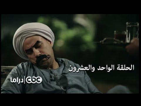 #CBCDrama - مسلسل الكبير أوي الجزء 3 - الحلقة الواحد والعشرون - #الكبير_أوي