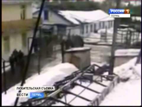знакомства в пермском крае город чаиковск