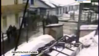 Бунт заключенных в Пермском крае подавлен