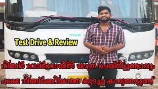 Volvo Multi Axle Bus Review in Malayalam/ Volvo bus /Driving Skills