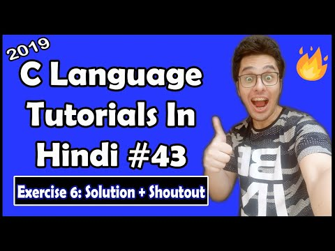 C Tutorial HTML Parser Exercise 6: Solution and Shoutouts: C Tutorial In Hindi #43 thumbnail
