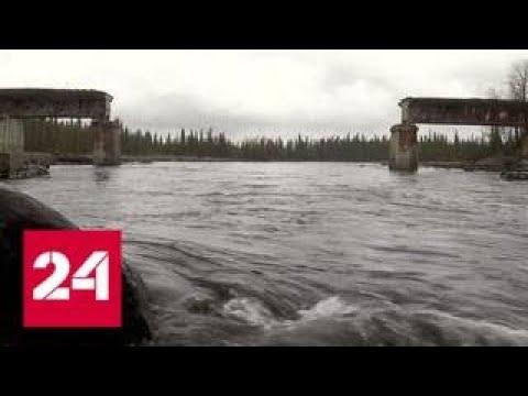 Пятидесятитонный железнодорожный мост украли в Мурманской области - Россия 24