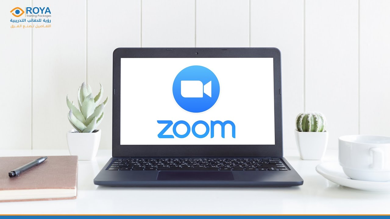 Zoom تطبيق