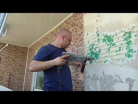Как крепить панели пвх к стене на балконе