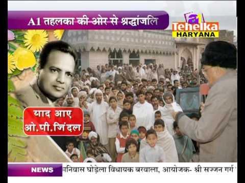 a1 tehelka haryana special on op jindal and surender singh death anniversary