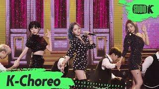 [K-Choreo 4K] 레이디스코드 직캠 'SET ME FREE' (LADIES' CODE Choreogr…
