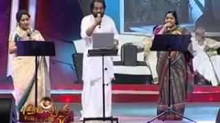 Chandrikayil aliyunnu chandrakantham