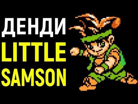 Денди Маленький Самсон - Little Samson Nes Longplay - Полное прохождение