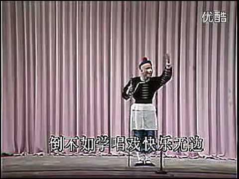 Traditional Chinese Opera (Qinqiang) Shanxi xianyang (Celebrity)秦腔《拾黄金》(珍藏版) 标清 标清