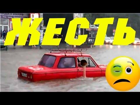 Funny video 2019. Жесть на дороге, аварии, происшествия, трагедии. Водителям посвящается.✅