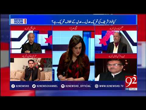 News Room - 02 February 2018 - 92NewsHDPlus