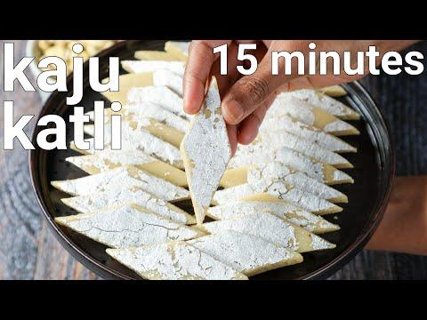 halwai style kaju katli recipe in 15 minutes | kaju barfi recipe | cashew burfi recipe