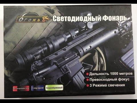 Светодиодные фонари ГАЗ 3102 'Волга' - YouTube