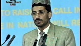 Urdu Nazm ~ Wo Peshwa Hamara (Jalsa Salana UK 2000)