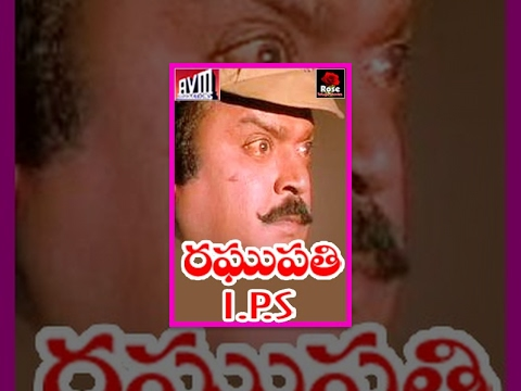 Raghupathi IPS(Sethupati IPS) || Telugu Full Length Movie || Vijaykanth,Meena