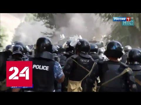 Пригороды Бишкека горят: сторонники Атамбаева столкнулись с полицией - Россия 24