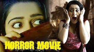 ചാര്മിയുടെ  ഒരു ത്രില്ലര് മൂവി  | Malayalam Romantic - Horror - Thriller Movie
