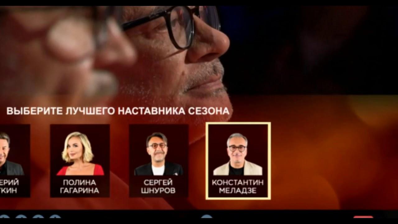 golos 8 sezon 5 vipusk. slepie proslushivaniya ot 8 ...