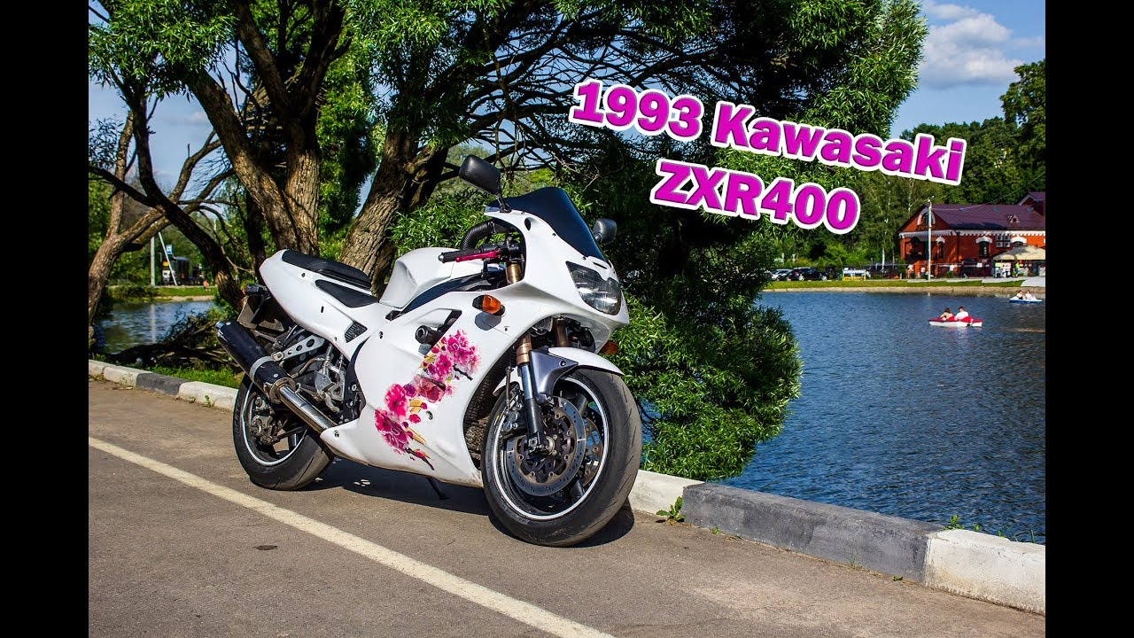 Kawasaki ZXR400 круче, чем новый Ninja 400! Мой тест-драйв легенды.