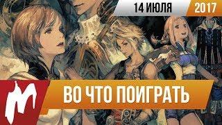 Во что поиграть на этой неделе — 14 июля (Minecraft: Story Mode - Season Two, Final Fantasy XII)