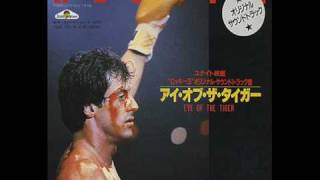 Survivor - Eye Of The Tiger ORIGINAL MOVIE VERSION (ROCKY III)