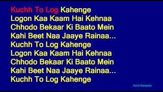 Kuch To Log Kahenge - Kishore Kumar Hindi Full Karaoke with Lyrics