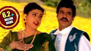 Peddannayya Movie || Chikkindi Chemanthi Video Song || Balakrishna, Indraja, Roja
