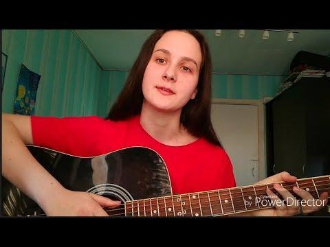 Видео: ТИПИЧНАЯ ВЕЧЕРИНКА С БАССЕЙНОМ -Пошлая Молли (разбор на гитаре)