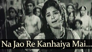 Na Jao Re Kanhaiya - Gopal Krishna Songs - Jayashree - Rajan Haksar - Asha Bhosle
