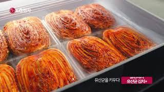 LG 냉장고 김치톡톡_…