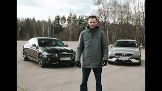 Генезис G70 vs Вольво S60 2019 // Clickoncar