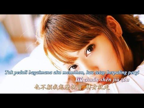 Nan Dao Wo Ai Ni Hai Bu Gou 難道我愛你還不夠 [Tak Cukupkah Aku Mencintaimu]
