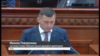 Київський метрополітен може припинити роботу через борги