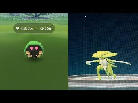 Image result for shiny kabutoin pokemon go