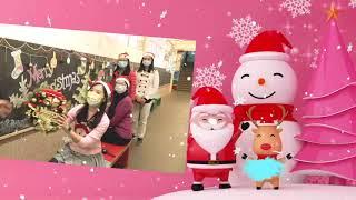 Publication Date: 2020-12-24 | Video Title: 青衣商會小學 2020-2021 聖誕聯歡會 精華片段
