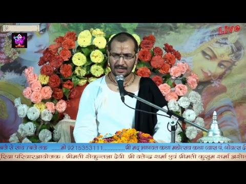 Video - श्रीमद्भागवत कथा, दिन 7 सादाबाद