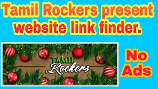 How to know the present TAMILROCKERS website link.
