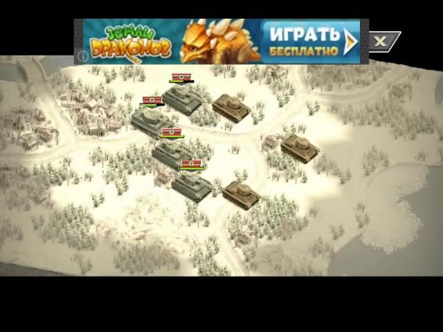 1941 Frozen Front ios iphone gameplay