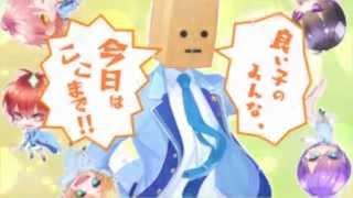公式サイト:http://rejetweb.jp/honey/ この嘘(コイ)のトキメキに耐...