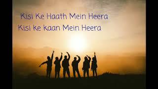 Tum Jaise Chutiyo ka sahara Hai Dosto|Lyrics Song|FRIENDS ANTHEM.
