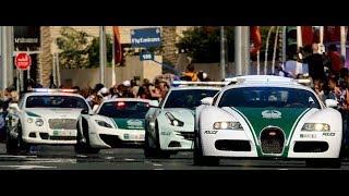 Dubai Police Luxury Cars 2019
