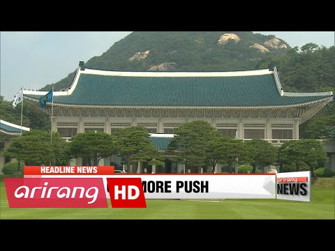 EARLY EDITION 18:00 President Park appoints former gender equality minister, lawmaker...
