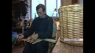Мастер из деревни Петропавловка возрождает исконно русское ремесло — плетение из лозы
