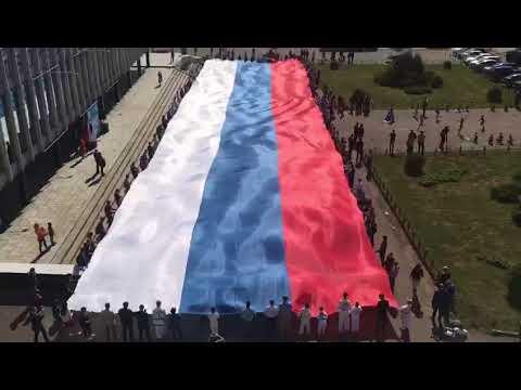 Гигантсткий флаг России