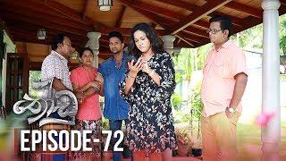 Thoodu | Episode 72 - (2019-05-24) | ITN Thumbnail