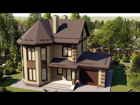 Проект красивого дома из газобетона с эркером и гаражом