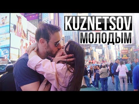 KUZNETSOV - МОЛОДЫМ ft. Алена ВЕНУМ