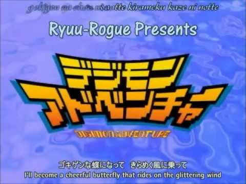 Digimon Adventure Japanese Opening (480p,Subtitled,w/ Lyrics)