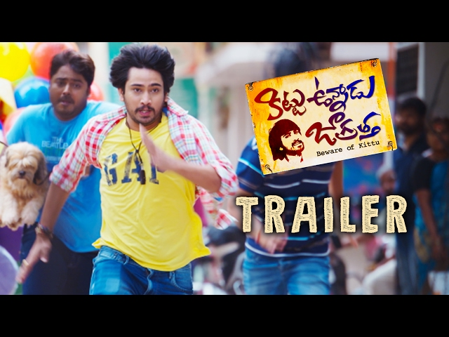Kittu Unnadu Jagratha Theatrical Trailer - Raj Tarun, Anu Emanual, Arbaaz Khan